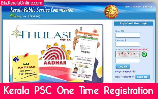 Kerala-PSC-Online-One-Time-Registration
