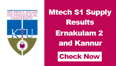 Mtech S1 Supply Results 2017