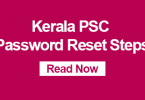 Reset Kerala PSC Password