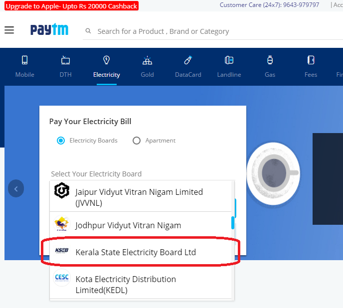 Pay KSEB Bill Via Paytm.com